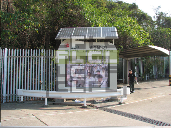 Lamma Island HK Electric