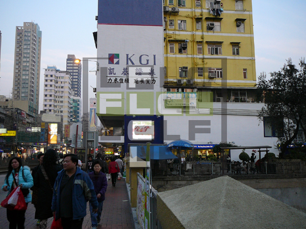 HKJC Yuen Long Branch