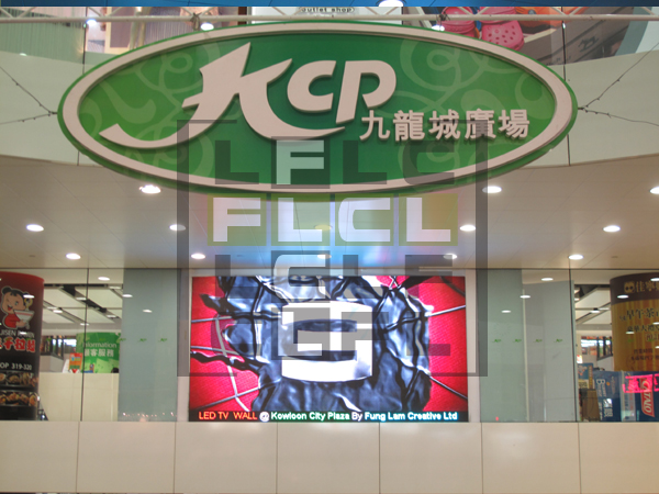 KCP Full Color LED Display