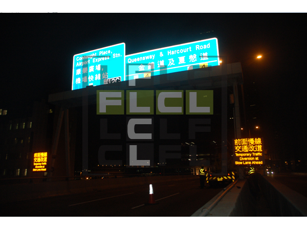 Highway LED Message Board