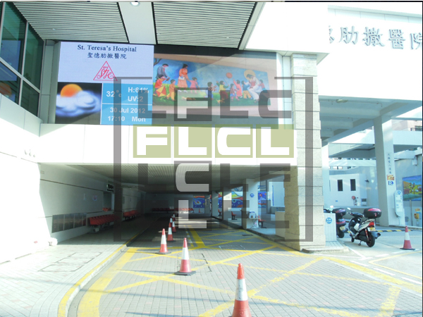 Outdoor LED TV Wall